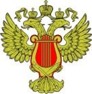 получение лицензии министерства культуры в Кемерове